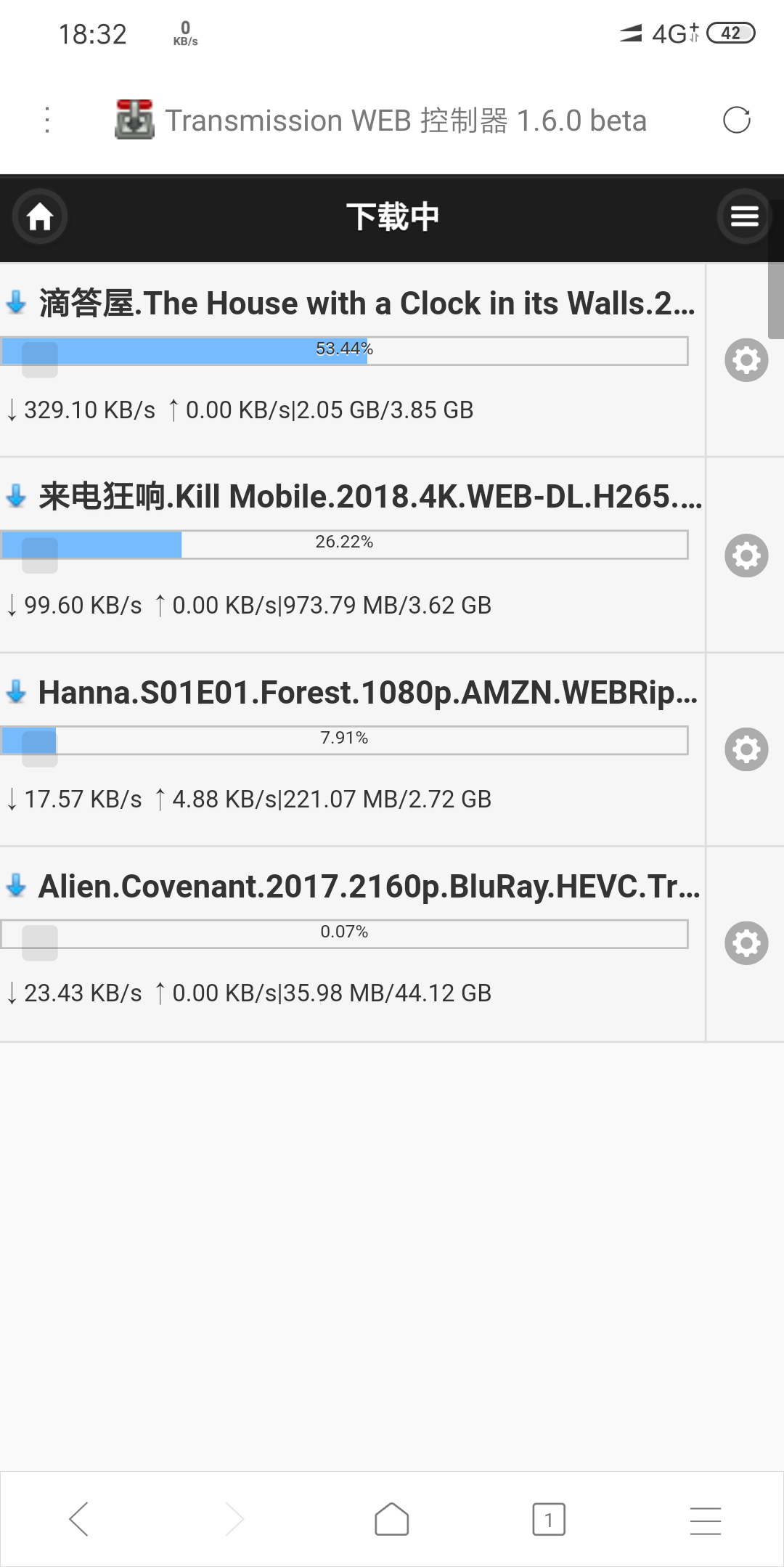 Screenshot_2019-02-09-18-32-35-661_com.xbrowser.p.png